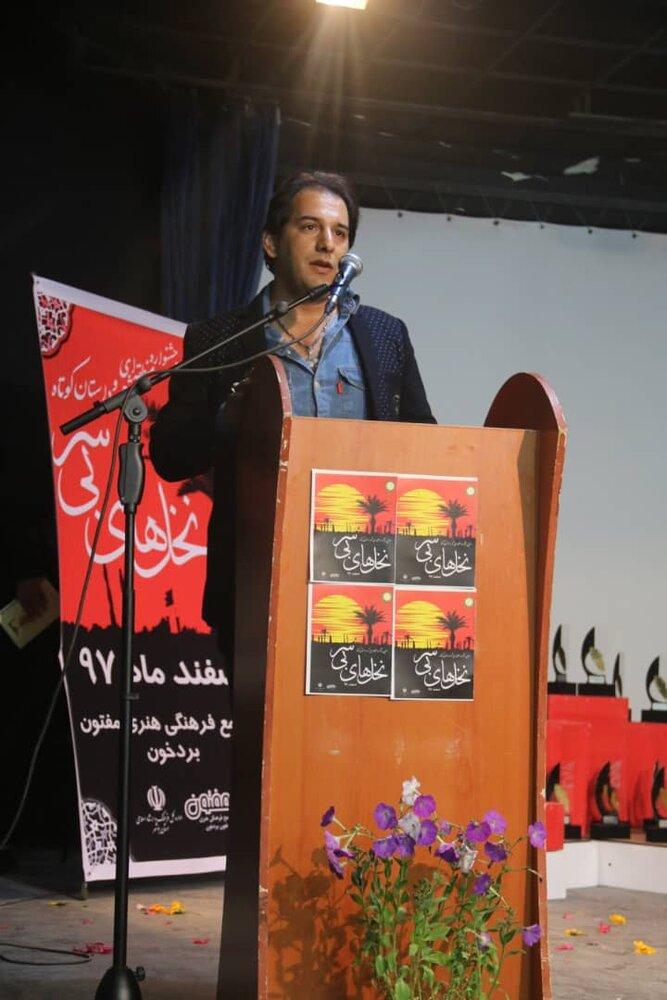اولین جشنواره شعر و داستان «نخل بیسر» برگزار شد - 12