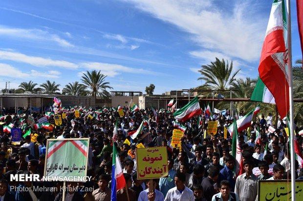 راهپیمایی استکبار ستیزی ۱۳ آبان در استانها - 30