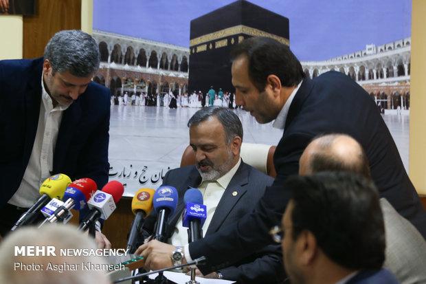 تصاویر نشست خبری رئیس سازمان حج و زیارت - 12