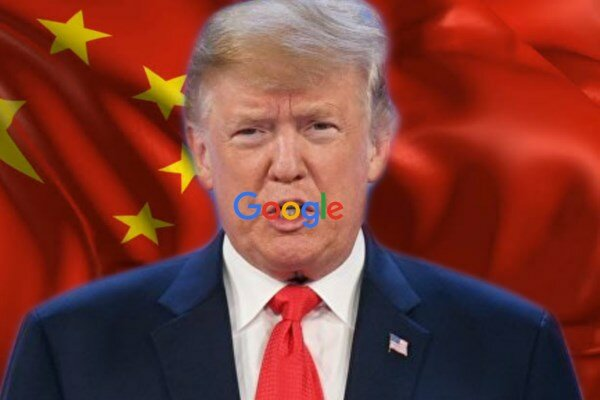 ترامپ «گوگل» را به همکاری با ارتش چین متهم کرد