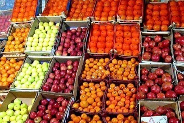 توزیع میوه عید از فردا در ۱۹۰مرکز/خرید آنلاین میوه در یزد میسر شد