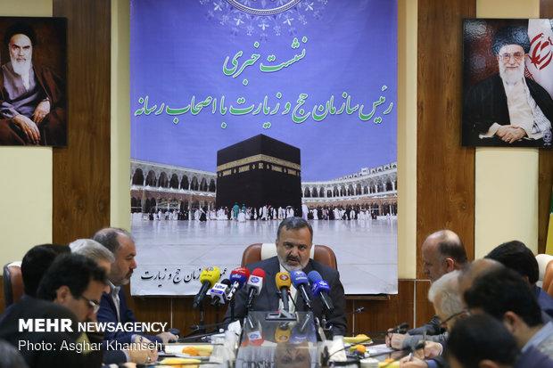 تصاویر نشست خبری رئیس سازمان حج و زیارت - 10