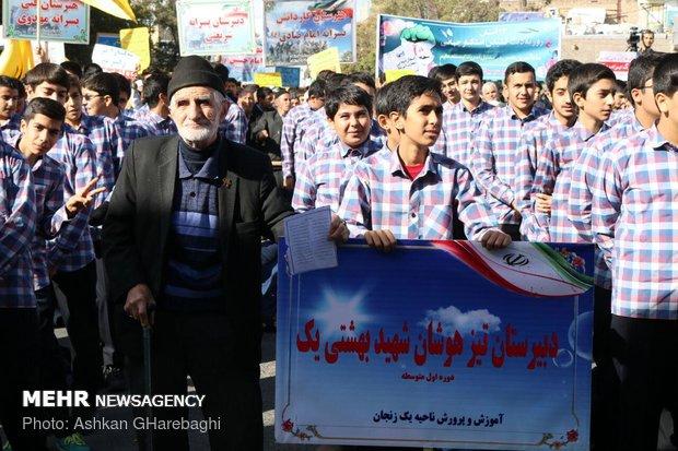 راهپیمایی استکبار ستیزی ۱۳ آبان در استانها - 1