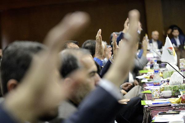 لزوم برگزاری انتخابات ۱۳ فدراسیون در سال ۹۸/ علیه «سرپرست» - 40