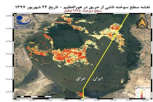 حریق هورالعظیم به بخش ایران سرایت کرد - 3
