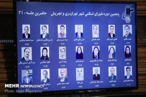 تاکید اعضای شورای شهر تهران بر هوشمند سازی مدیریت شهری
