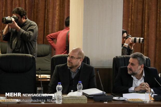 جلسه مجمع تشخیص مصلحت نظام - 23