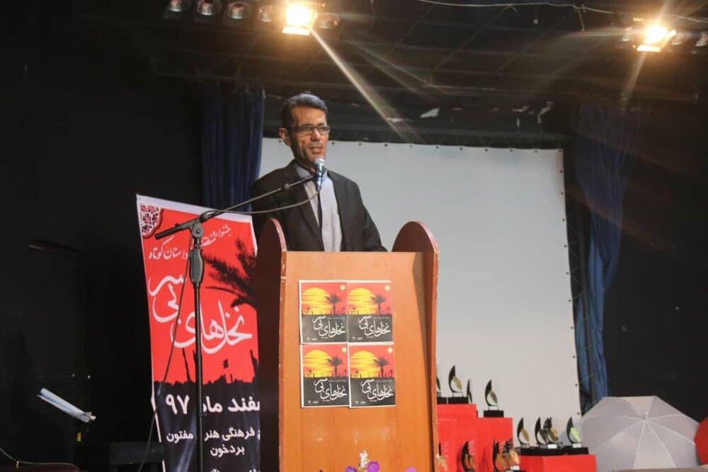 اولین جشنواره شعر و داستان «نخل بیسر» برگزار شد - 7