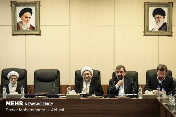 جلسه مجمع تشخیص مصلحت نظام - 19