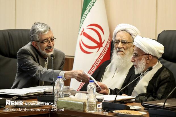 جلسه مجمع تشخیص مصلحت نظام - 4