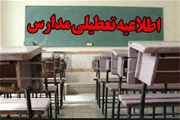 مدارس بندرعباس و ۵ شهرستان هرمزگان تعطیل شد