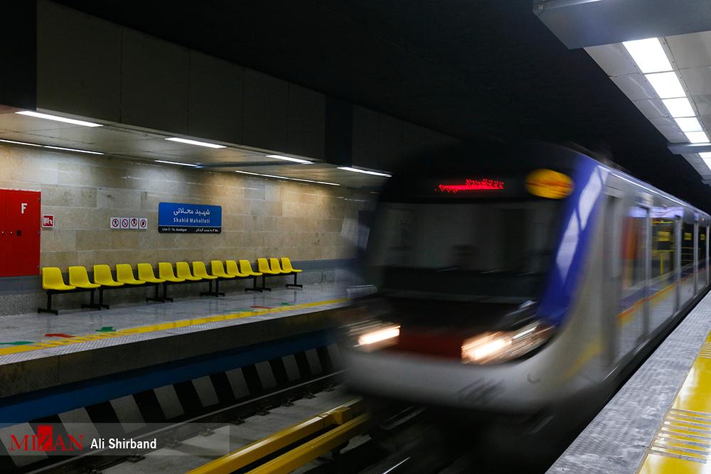 خطوط درون شهری متروی تهران برای پنجشنبه آخر سال ۱۳۹۷ رایگان است - 0