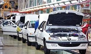 شرایط فروش و فرمول محاسبه قیمت به خودروسازان ابلاغ شده است - 0