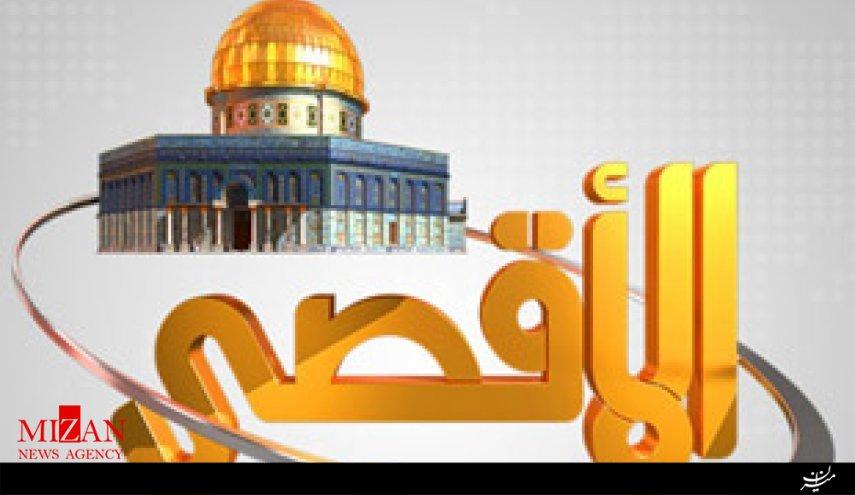 بمباران مقر یک شبکه ماهوارهای حماس در غزه توسط رژیم صهیونیستی - 0