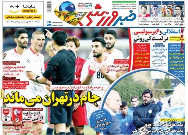 برانکو: جام در تهران میماند/ ۷ استقلالی و ۶ پرسپولیسی در لیست کی روش/ یک نیمه طوفان، یک نیمه حیران! / امیدوار به آزادی - 6