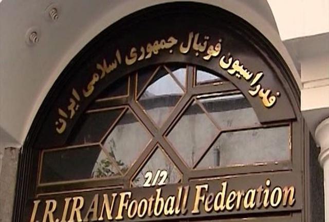 فراخوان فدراسیون فوتبال برای واگذاری تمامی فضاهای اسپانسری تیمهای ملی - 0