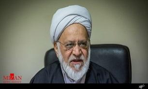 مصباحی مقدم انتصاب آیت الله دکتر رییسی را به ریاست قوه قضائیه تبریک گفت - 0