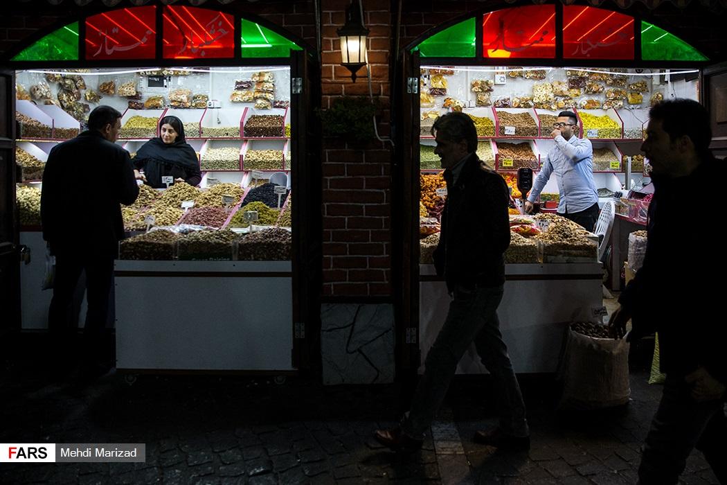 بازار آجیل شب یلدا +تصاویر - 1