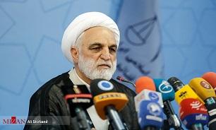 اعلام اسامی محکومان دادگاههای ویژه رسیدگی به مفاسد اقتصادی در شیراز و تهران - 0