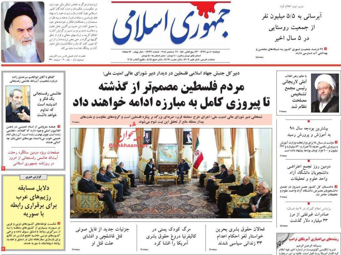 رئیس جدید مجمع تشخیص مصلحت /سیگنال هشدار از صادرات /ورود آمار تورم به پوشه محرمانه - 13