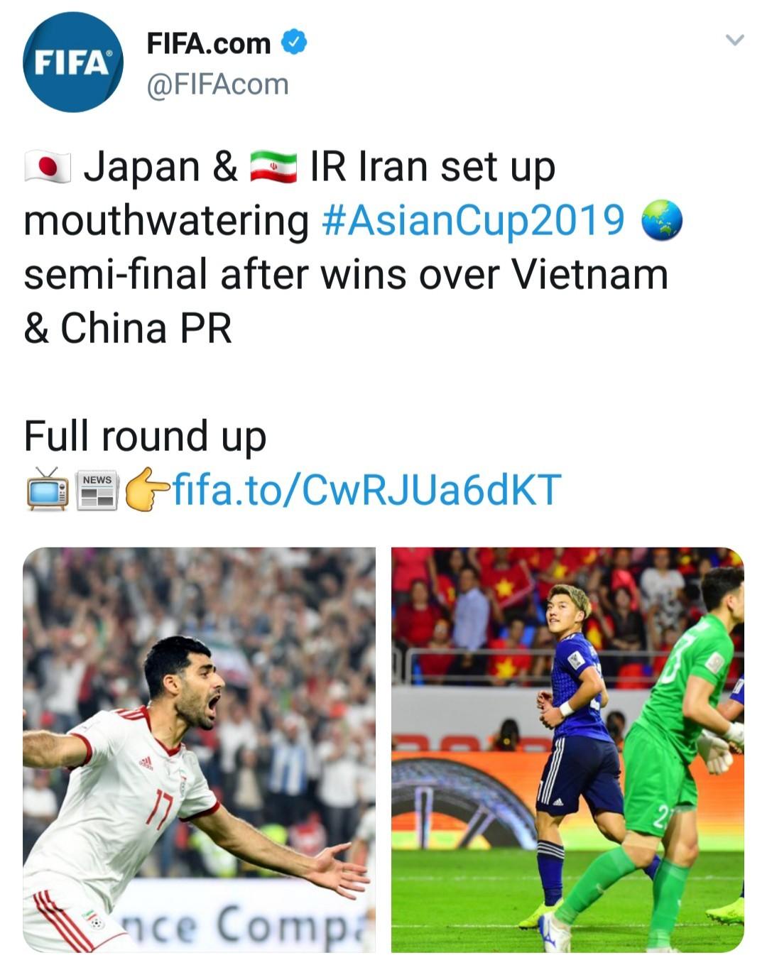 واکنش فیفا و سایت گل نسبت به برد یوزهای ایرانی در مقابل چین - 1