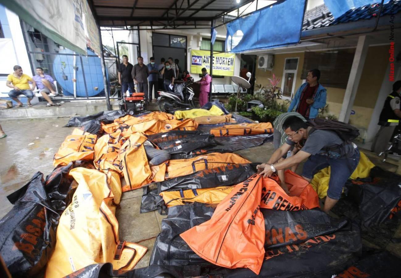 تصاویری از سونامی مرگبار در اندونزی - 15