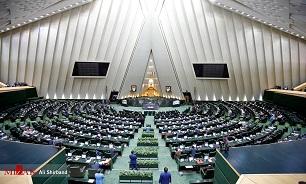جلسه علنی مجلس آغاز شد/قرائت گزارش کمیسیون صنایع و معادن پیرامون طرح فوریتی ساماندهی بازار خودرو - 0