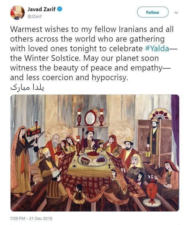 تبریک توئیتری ظریف در شب یلدا - 4