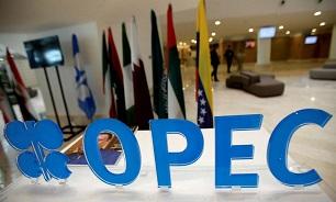 بیانیه پایانی پنجمین نشست کشورهای عضو و غیرعضو اوپک - 1