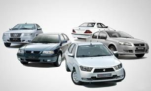پیش فروش ویژه محصولات ایران خودرو از فردا - 0