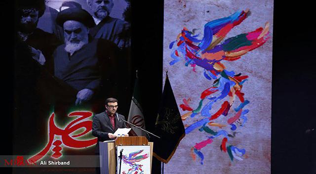 تصاویری از حواشی مراسم افتتاحیه سی و هفتمین جشنواره فیلم فجر - 3