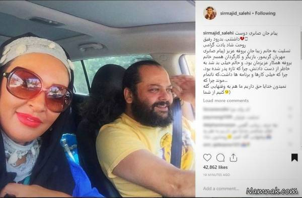 تسلیت چهره ها برای درگذشت همسر زیبا بروفه + تصاویر - 47