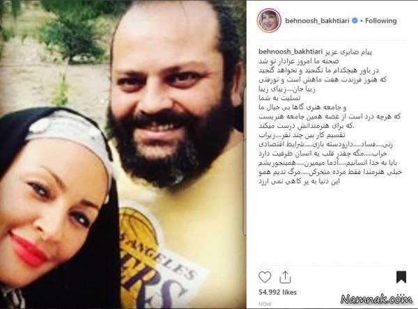 تسلیت چهره ها برای درگذشت همسر زیبا بروفه + تصاویر - 14