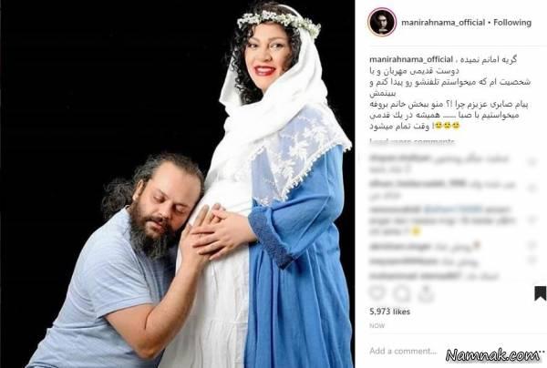 تسلیت چهره ها برای درگذشت همسر زیبا بروفه + تصاویر - 44