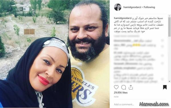 تسلیت چهره ها برای درگذشت همسر زیبا بروفه + تصاویر - 26