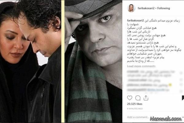 تسلیت چهره ها برای درگذشت همسر زیبا بروفه + تصاویر - 41