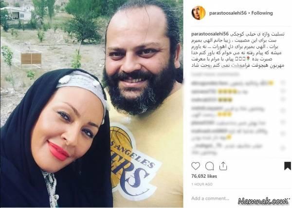 تسلیت چهره ها برای درگذشت همسر زیبا بروفه + تصاویر - 20