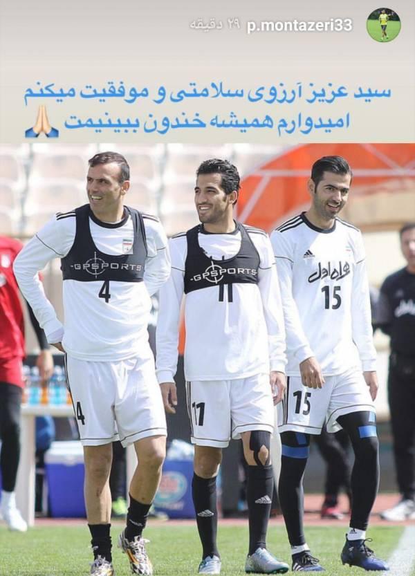 واکنش بازیکنان فوتبال به خداحافظی سید جلال حسینی + تصاویر - 22