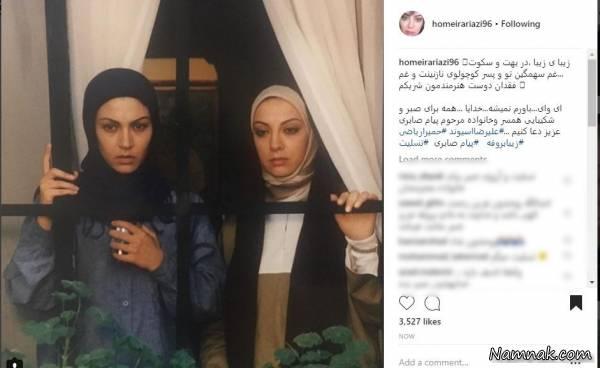 تسلیت چهره ها برای درگذشت همسر زیبا بروفه + تصاویر - 23
