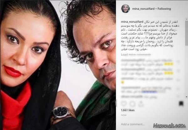 تسلیت چهره ها برای درگذشت همسر زیبا بروفه + تصاویر - 50