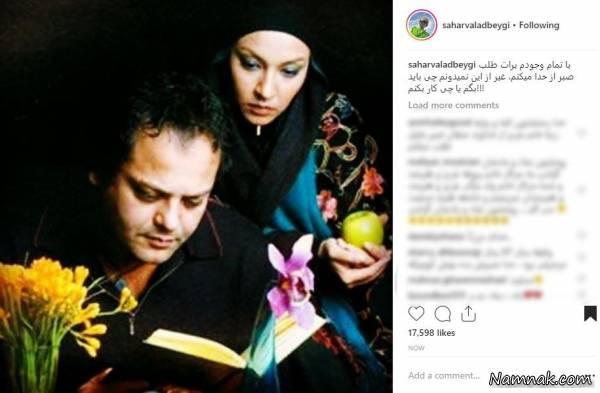 تسلیت چهره ها برای درگذشت همسر زیبا بروفه + تصاویر - 29