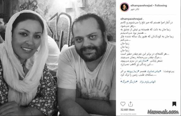 تسلیت چهره ها برای درگذشت همسر زیبا بروفه + تصاویر - 5