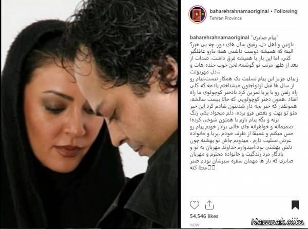 تسلیت چهره ها برای درگذشت همسر زیبا بروفه + تصاویر - 11