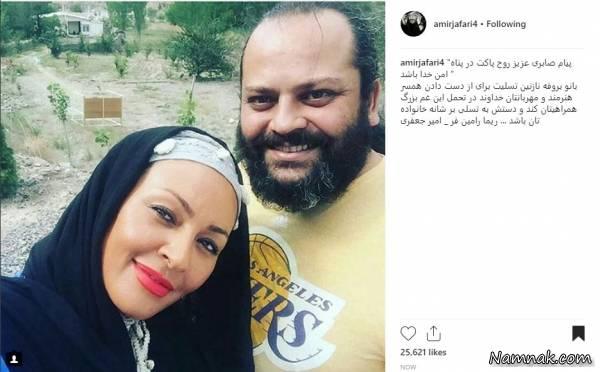 تسلیت چهره ها برای درگذشت همسر زیبا بروفه + تصاویر - 8