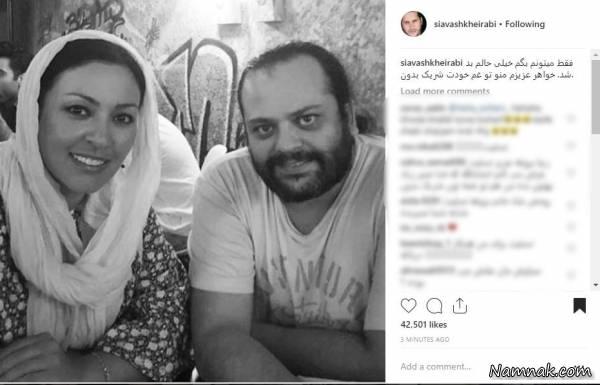 تسلیت چهره ها برای درگذشت همسر زیبا بروفه + تصاویر - 32