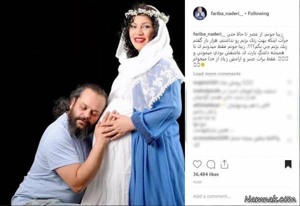 تسلیت چهره ها برای درگذشت همسر زیبا بروفه + تصاویر - 38