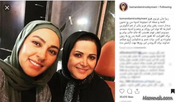 تسلیت چهره ها برای درگذشت همسر زیبا بروفه + تصاویر - 17