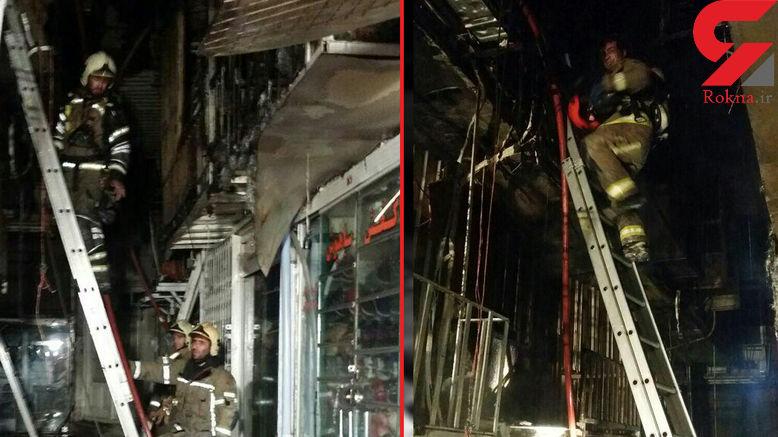 آتشسوزی وحشتناک در بازار تهران + فیلم - 1