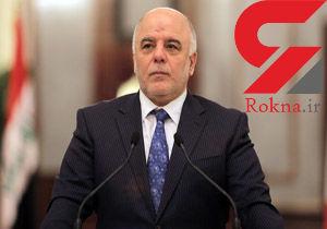 العبادی مدعی شد: ایران دلیل نخستوزیر نشدن من بود - 1