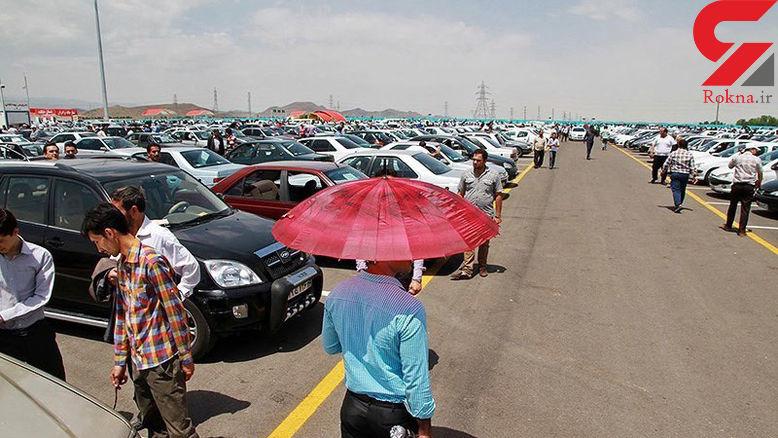 قیمت خودرو امروز ۳۹۷/۱۱/۰۷ / پراید ۳۹ میلیون و ۴۰۰ هزار تومان شد - 1